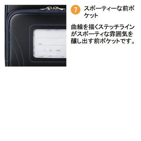 グッドボーイDX(FIT-233AZ)A4フラットファイル収納サイズ