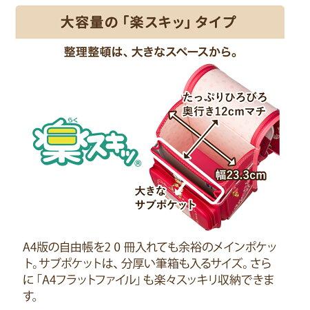 タフボーイDX(FIT-230AZ)A4フラットファイル収納サイズ