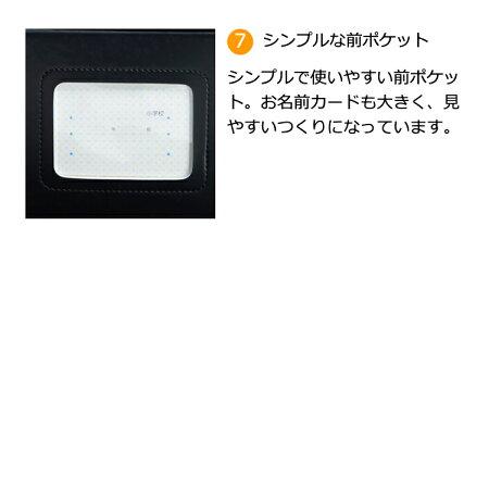 タフボーイDX楽ッションタイプ(FIT230AZR)A4フラットファイル収納サイズ