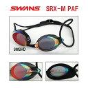 【水泳ゴーグル】【SRX-MPAF-SMSHD】SWANS(スワンズ) クッション付きスイムゴーグルSRX(ミラータイプ)【PREMIUM ANTI-FOG】[FINA承認モデル/選手向き/スイミング/レーシング/クッション付き]