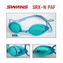 【水泳ゴーグル】【SRX-NPAF-SKBL】SWANS(スワンズ) クッション付きスイムゴーグルSRX(クリアタイプ)【PREMIUM ANTI-FOG】[FINA承認モデル/選手向き/スイミング/レーシング/クッション付き]