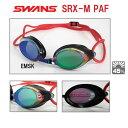 【水泳ゴーグル】【SRX-MPAF-EMSK】SWANS(スワンズ) クッション付きスイムゴーグルSRX(ミラータイプ)【PREMIUM ANTI-FOG】[FINA承認モデル/選手向き/スイミング/レーシング/クッション付き]