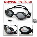 【水泳ゴーグル】【SW-30PAF-SMBK】SWANS(スワンズ) クッション付きフィットネススイムゴーグル(クリアタイプ)