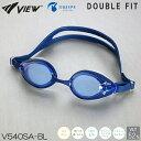 【スイムゴーグル】VIEW ビュー クッション付き スイミングゴーグル クリアタイプ スワイプアンチフォグ DOUBLE FIT(ダブルフィット) 水泳 V540SA-BL