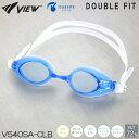 【スイムゴーグル】VIEW ビュー クッション付き スイミングゴーグル クリアタイプ スワイプアンチフォグ DOUBLE FIT(ダブルフィット) 水泳 V540SA-CLB