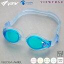 【スイムゴーグル】【女性専用】VIEW ビュー クッション付き スイミングゴーグル クリアタイプ スワイプアンチフォグ VIEWFRAU(ビューフラウ) 水泳 V820SA-AMIBL