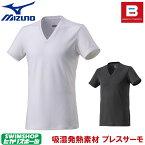 MIZUNO ブレスサーモ ミズノ アンダーVネック半袖シャツ メンズ 男性用 吸湿発熱素材 保温インナーシャツ あったか 寒さ対策 C2JA0611