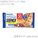 UHA味覚糖 SIXPACKプロテインバー クランベリー味
