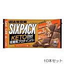 [新パッケージ]UHA味覚糖 SIXPACK KETO Dietサポートプロテインバー チョコナッツ味 10個セット UHA-91253-N