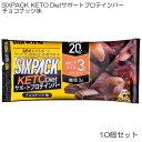 UHA味覚糖 SIXPACK KETO Dietサポートプロ