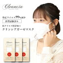 抗ウイルスマスク 日本製 抗ウイルス 洗える マスク 布マスク 触れるだけでウイルスが不活化 抗ウイルス特許加工済み製品