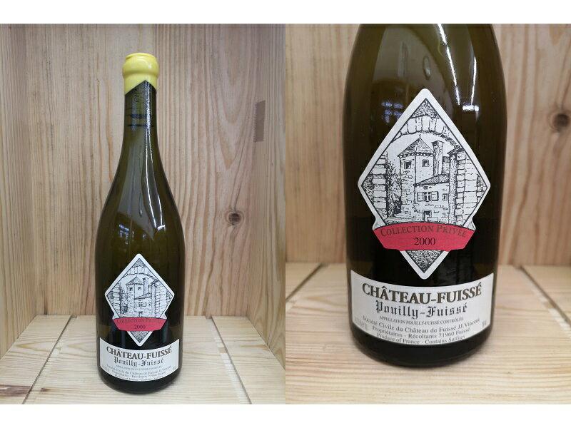 ワイン, 白ワイン 00:2000 Puilly Fuisse Collection Privee (Chateau de Fuisse)