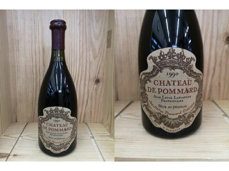 ワイン, 赤ワイン 1990 Chateau de Pommard (Jean Louis Laplanche