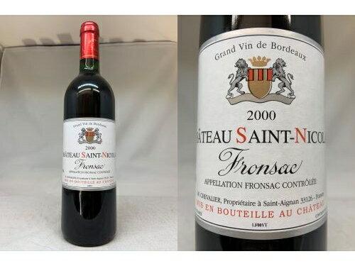 ワイン, 赤ワイン 2000 Chateau Saint Nicolas (Fronsac)