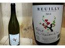 """白:[2014]ルイイ ブラン """"フェット・サン・ヴァランタン"""" (ドニ・ジャマン)Reuilly Blanc Fete St Valentin (Denis Jamain)"""