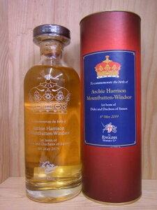 ザ・イングリッシュ・ウイスキー ロイヤル アーチー 記念ボトル THE ENGLISH WHISKY To commemorate the birth of Archie Harrison Mountbatten-Windsor 1st born of Duke and Duchess of Sussex 6th May 2019