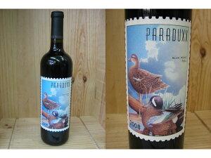 [2008] パラダックス (ダックホーン)Paraduxx(DUCKHORN)