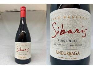 赤:[2014] シバリス グラン・レセルバ ピノ・ノワール  (ウンドラーガ/チリ)Sibaris Gran Reserva Pinot Noir (Undurraga/Chile)