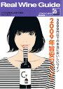 雑誌リアル ワイン ガイド / 2009 26号
