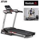 リーボック JET100+ ジェットシリーズ ランニングマシン※代引不可※ [REEBOK_M] トレーニング 有酸素運動 テレワーク 1
