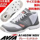 [AVIA]アビア フィットネスシューズ A1465W NS...