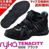[RYKA]ライカ フィットネスシューズ TENACITY<テナシティー> C8149M-6006 〔ブラック〕(22.0〜28.0cm/レディース/メンズ)【ダンスシューズ】【16FW09】【正規品】/送料無料