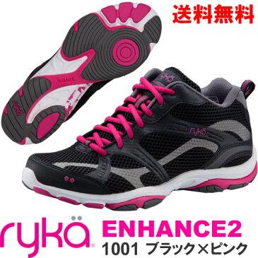 [RYKA]ライカ フィットネスシューズ ENHANCE2<エンハンス2> C8196M-1001〔ブラック〕ミッドカット(22.5〜25.5cm/レディース)【ダンスシューズ】【16FW09】【正規品】/送料無料