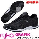 [RYKA]ライカ フィットネスシューズ GRAFIK<グラフィック> D1985F-7008 〔ブラック×ホワイト〕(22.0〜28.0cm/レディース/メンズ)【ダンスシューズ】【16FW09】【正規品】/送料無料