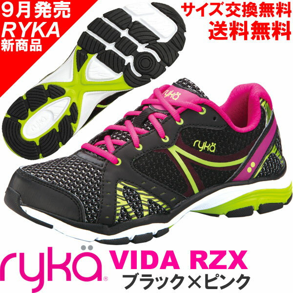 [RYKA]ライカ フィットネスシューズ VIDA RZX<ヴィーダRZX> D1996M-4002 〔ブラック〕(22.5〜25.0cm/レディース)【ダンスシューズ】【17FW09】【正規品】/送料無料