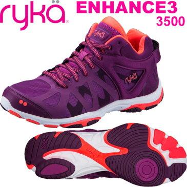 [RYKA]ライカ フィットネス ENHANCE3 〔パープル〕 D4473M-3500(22.5〜25.5cm/レディース/メンズ)<エンハンス3>【ダンスシューズ】【18SS03】【正規品】/送料無料