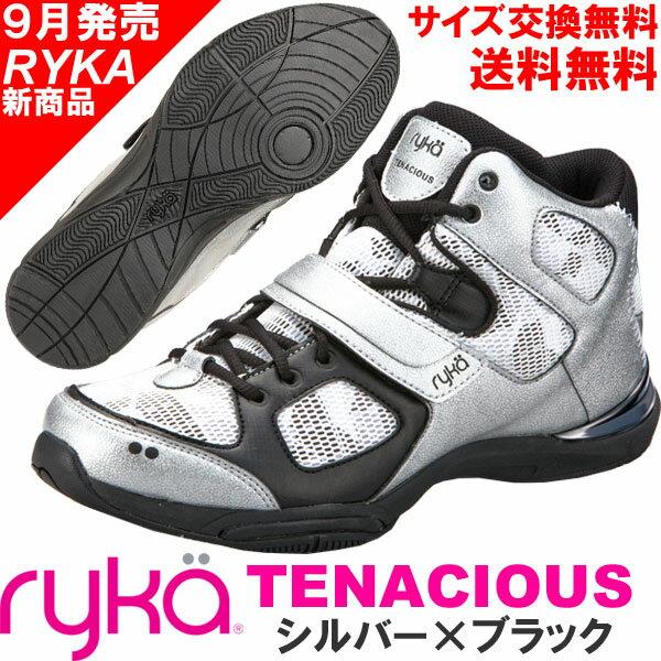 [RYKA]ライカ フィットネスシューズ TENACIOUS<テナシオス> E6643M-4001 〔シルバー×ブラック〕(22.0〜28.0cm/レディース/メンズ)【ダンスシューズ】【17FW09】【正規品】/送料無料