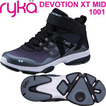 [RYKA]ライカ フィットネス DEVOTION XT MID 〔ブラック×グレー〕 F4334M-1001(22.0〜28.0cm/レディース/メンズ)<ディボーションエックスティーミッド>【ダンスシューズ】【18SS03】【正規品】/送料無料