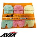 アヴィア すべり止め付き足袋型ソックス 靴下 限定カラー3足セット(23-25cm/6cm丈)【19SS05】 [AVIA] フィットネスシューズ アビア エアロ