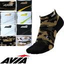 アヴィア すべり止め付き足袋型ソックス 靴下(8cm丈 25-27cm)[AVIA] フィットネスシューズ アビア エアロ