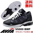 [AVIA]アビア フィットネスシューズ V6000 BWP〔ブラック/ペイズリー柄メッシュ〕(22.0〜28.0cm/レディース/メンズ)【16FW09】【アヴィア正規品】/送料無料