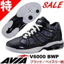 [AVIA]アビア フィットネスシューズ V6000 BWP...