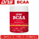 BCAA 分岐鎖アミノ酸 パウダータイプ(200g)[DNS] その1