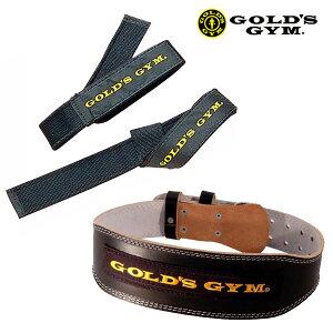 ゴールド ブラックレザーベルト リストストラップセット トレーニングベルト