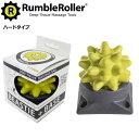 【正規代理店】ランブルローラー ビースティボール(ベース付きハード)Beastie [Rumble Roller] 筋膜リリース ヒルナンデス VOCE ヴォーチェ スッキリ