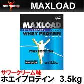 グリコ マックスロードホエイプロテイン サワーミルク味(3.5kg) 【送料無料】 [glico]