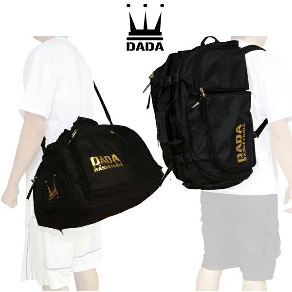 [DADA] ダダ 3WAY HOOP PACK【リュック/ダッフルバッグ】【当店在庫品】フィットネス・バスケットボール