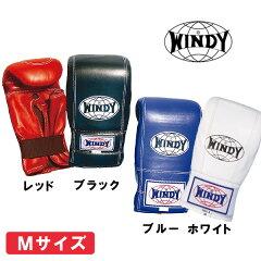 ウィンディ パンチンググローブ 親指カットタイプ(大人用/Mサイズ) [WINDY] ★格闘技…