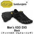 [vibram fivefingers] ビブラムファイブフィンガーズ Men's KSO EVO(ケーエスオー エボ)〔Black〕(メンズ)/送料無料