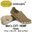 [vibram fivefingers] ビブラムファイブフィンガーズ Men's CVT-HEMP(シーヴィーティー ヘンプ)〔Khaki〕(メンズ)/送料無料