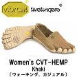 [vibram fivefingers] ビブラムファイブフィンガーズ Women's CVT-HEMP(シーヴィーティー ヘンプ)〔Khaki〕(レディース)/送料無料