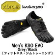 [vibram fivefingers] ビブラムファイブフィンガーズ Men's KSO EVO(ケーエスオー エボ)〔Grey/Black〕(メンズ)/送料無料