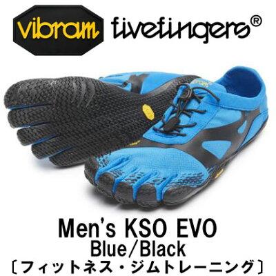 [vibram fivefingers] ビブラムファイブフィンガーズ Men's KSO E…