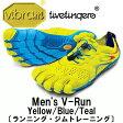 [vibram fivefingers] ビブラムファイブフィンガーズ Men's V-Run(ブイラン)〔Yellow/Blue/Teal〕(メンズ)/送料無料