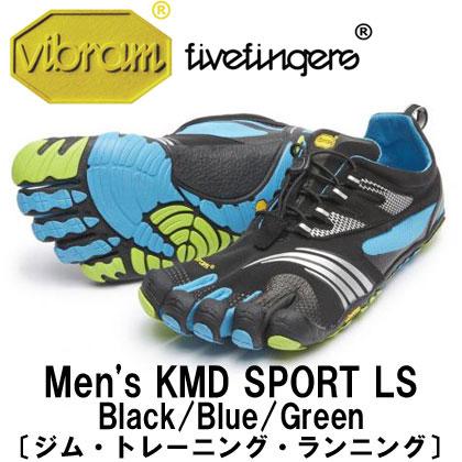 ビブラム ファイブフィンガーズ KMD SPORT LS