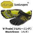[vibram fivefingers] ビブラムファイブフィンガーズ Men's V-Train(ブイトレイン)〔Black/Green〕(メンズ)/送料無料